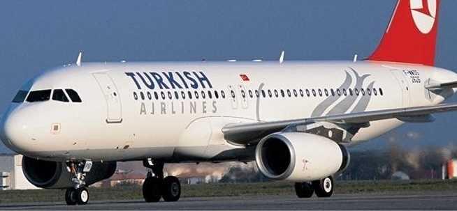 Photo of Türk Hava Yolları'ndan bir müşterisine affedilmeyecek flaş bir hata!..