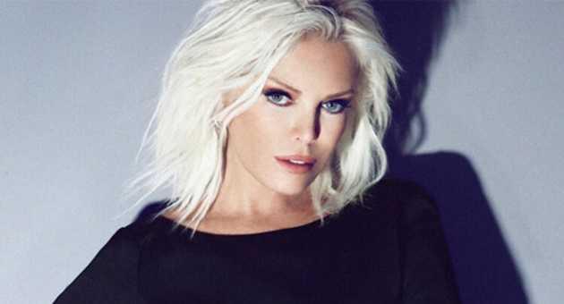 Photo of Ajda Pekkan reklam anlaşmasından ne kadar kazandı?