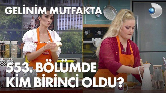 Gelinim Mutfakta 14 Ekim Çarşamba 553. Bölümde gün birincisi kim oldu?