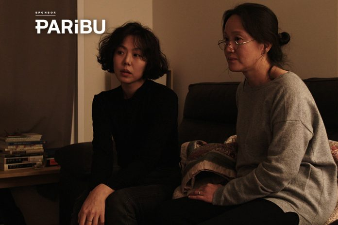 Paribu ile Günün Filmi: Kaçan Kadın